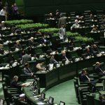 اعضای کابینه دولت دوازدهم به مجلس معرفی شدند/وزیرعلوم معرفی نشد