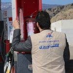 آمادگی مناطق ۳۷ گانه شرکت ملی پخش برای بزرگترین عملیات سوخترسانی سال